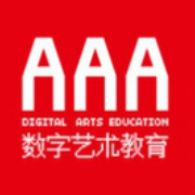 AAA数字艺术教育