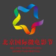 北京国际微